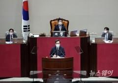 국회본회의 이낙연 더불어민주당 대표 교섭단체 대표연설