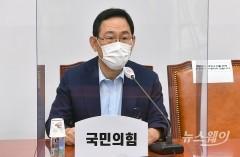 """주호영 """"코로나 자가진단키트 허가…재정준칙 도입해야"""""""