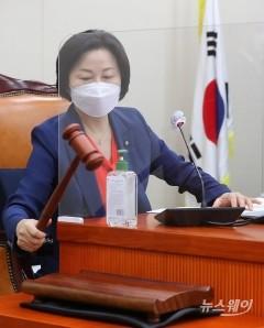 국회 환경노동위원회 전체회의