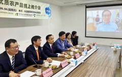 "aT, ""한국의 대표 신선농산물에 중국 수입도매상 큰 관심"""