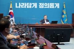 문 대통령 주재 국무회의서 '질병관리청·보건차관 신설' 의결