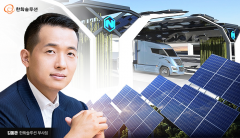 김동관 '그린수소' 탄력···한화솔루션, 인력 늘리고 연구 집중