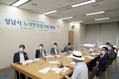 성남시, 내년도 생활임금 시급 '1만500원'