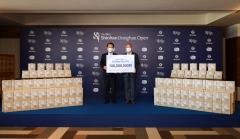 신한금융, '신한동해오픈' 개최 기념 소외계층에 밀박스 전달