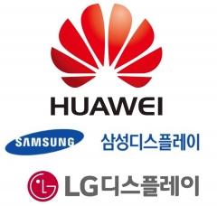 반도체 이어 디스플레이도…삼성디플, 美에 '화웨이 수출' 특별허가 요청