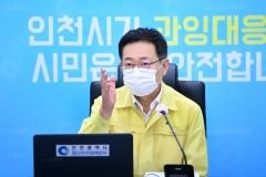 박남춘 인천시장, 추석 명절 고향 방문 자제 '호소'