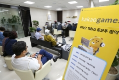 카카오게임즈, 상장 첫날 '따상' 직행…코스닥 시총 5위