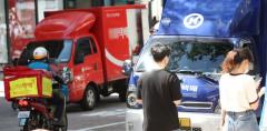 11월 온라인쇼핑 15조…모바일쇼핑도 10조 돌파