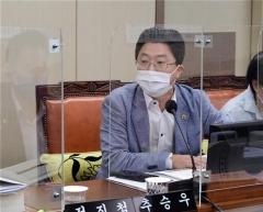 """추승우 서울시의원 """"필요 이상으로 고급화한 '스마트쉘터', 시민 공감엔 의문"""""""