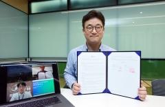 네이버-연세대학교, AI 우수 인재 발굴 위한 포괄적 MOU 체결