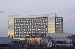 국민연금, 국내자산 수탁은행 우선협상대상자 3곳 선정