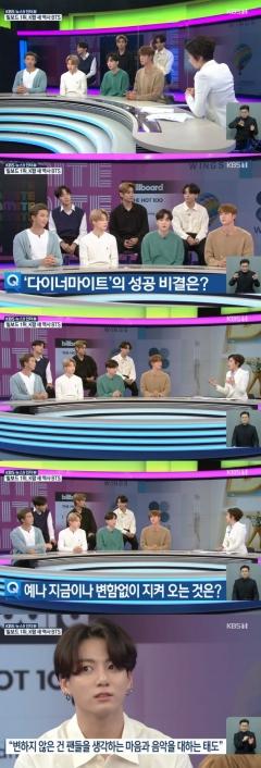 """방탄소년단, KBS 뉴스9 출연…""""팬들 생각하는 마음 진심"""""""