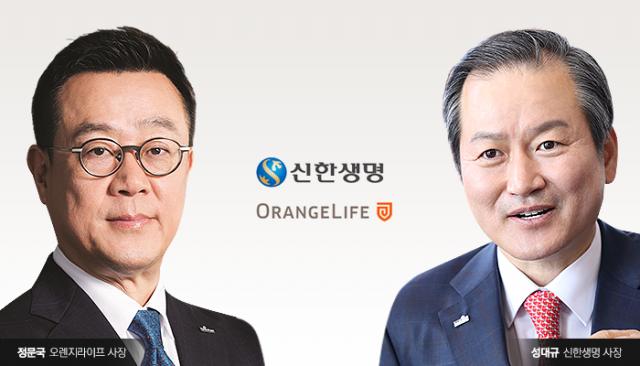 성대규 vs 정문국…'신한라이프' 초대 CEO 경쟁 본격화