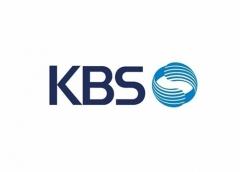 KBS 여자화장실 불법촬영한 개그맨 징역 5년 구형