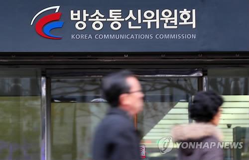 방통위, 페이스북 경로변경 소송 상고 결정…새 소송 대리인 선임