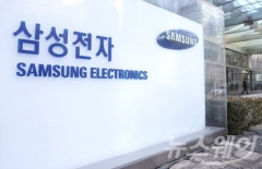 삼성전자, 3분기 영업이익 12.3조원···'어닝 서프라이즈'