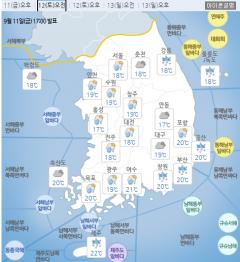 쌀쌀한 토요일…전국 흐리고 비
