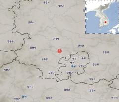 """경북 칠곡 북쪽서 규모 2.4 지진…기상청 """"피해 없을 것"""""""