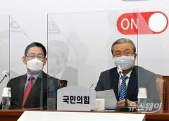 """국민의힘, '라임·옵티머스 특검' 선언 """"거부하면 국민 저항"""""""