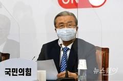"""김종인 """"전세수급지수 최악···임대차법 재개정해야"""""""