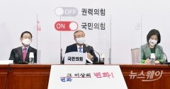 """김종인 """"우리 당 후보 확정 전 단일화 없다"""""""