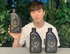 SK루브리컨츠, 재활용 소재 사용한 'SK ZIC ZERO' 신제품 공개