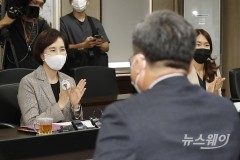 유은혜 교육부 장관 한국학원총연합회 간담회