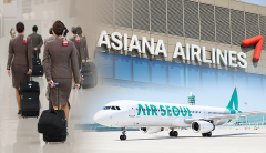 아시아나항공, 자회사 에어부산 팔고 에어서울 흡수하고···구조조정 잰걸음