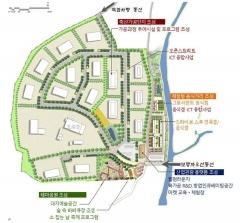 함평군, 명암축산특화농공단지 투자 선도지구 지정
