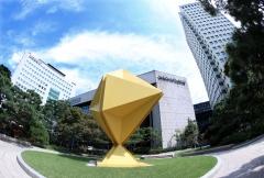 '언택트시대' 한국거래소, 온라인 아카데미로 금융투자교육 시행