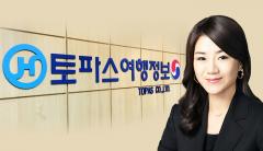 조현민 전무, '알짜' 토파스 신사업 주도···놓여진 과제는