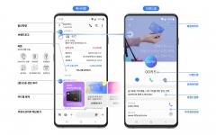 이통3사, '채팅+' 기반 기업메시징 서비스 공동 출시