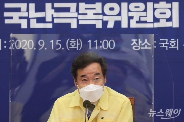 [NW포토]'코로나19 국난극복위원회 전체회의' 발언하는 이낙연 대표
