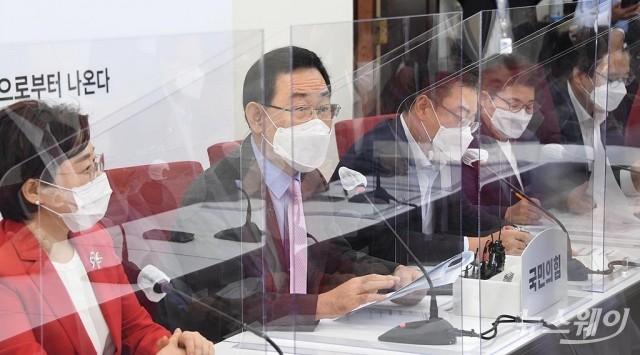 [NW포토]원내대책회의 참석한 주호영 국민의힘 원내대표