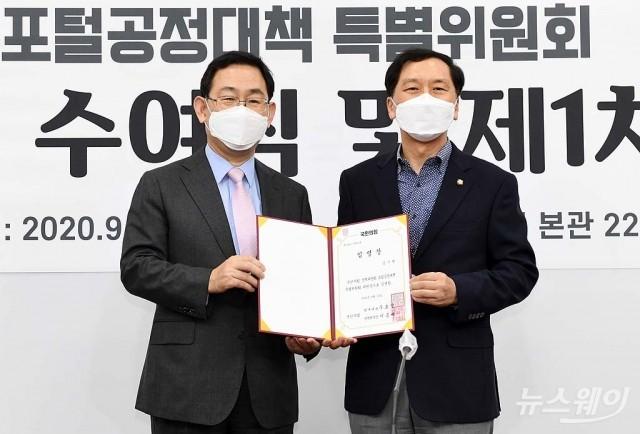 [NW포토]주호영 원내대표에게 임명장 수여받은 김기현 의원