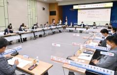 경북도, '추석 민생경제 특별대책' 추진