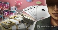 SBS 공채 개그맨 불법도박장 개설 혐의 기소