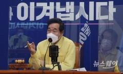 민주당, 윤미향 당원권 정지…이상직·김홍걸 자체 조사