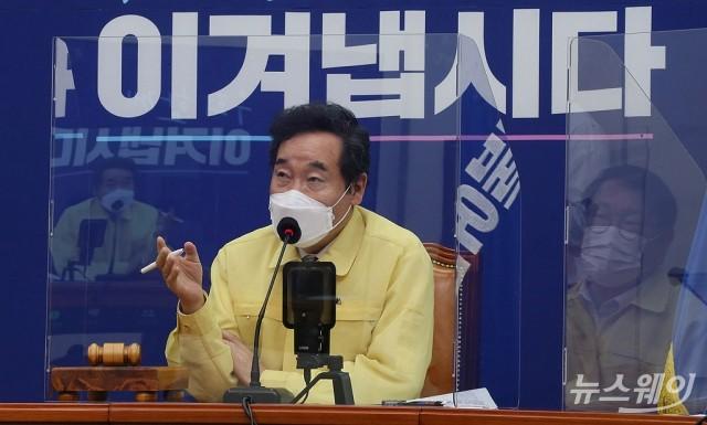 [NW포토]더불어민주당 최고위원회의에서 발언하는 이낙연 대표