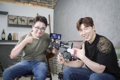 SKT·MS, '5GX 클라우드 게임' 정식 출시…월 1만6700원