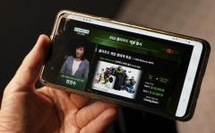 """""""3년 내 100만명 이용자 확보""""…SKT·마이크로소프트, 클라우드 게임 시장 공략"""