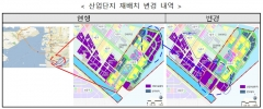 인천경제청, 산업부 2019 FEZ 성과평가 S등급 달성...2년 연속