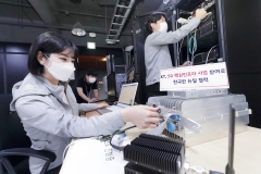KT, 285억원 들여 전국기반 5G 융합 서비스 테스트베드 구축