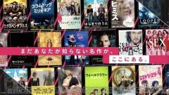 왓챠, 일본 서비스 정식 출시…글로벌 진출 첫걸음