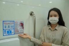 대구시설공단, '화장실 사용문화 개선' 캠페인 펼쳐