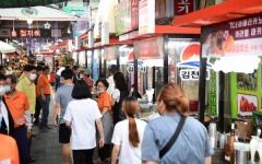 김천시, 중기부 '전통시장 활성화 공모사업' 선정