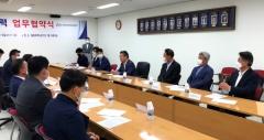 경북문화관광공사-한국체육산업개발, '문화관광마케팅 협업' MOU