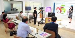 호남대, 국내외 AI석학들과 랜선 '빅데이터 워크숍' 개최