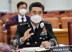 국방위, 서욱 국방부 장관 후보자 인사청문보고서 채택