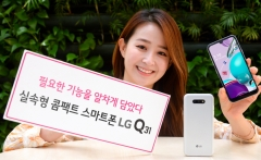 """""""가성비로 승부수"""" LG전자 실속형 스마트폰 'LG Q31' 출시"""